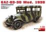 Советский автобус ГАЗ-03-30 обр. 1938 г. MiniArt 35149 основная фотография