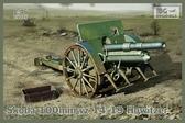 10-см гаубица Шкода 14/19 Howitzer