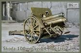 10-см гаубица Шкода 14 Howitzer
