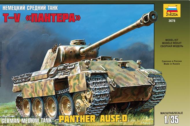 Немецкий легкий танк Пантера Ausf.D Звезда 3678