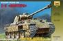 Немецкий легкий танк Пантера Ausf.D Звезда 3678 основная фотография
