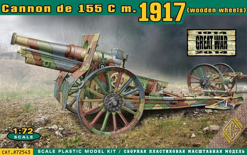 Пушка Cannon de 155 C m.1917 (деревянные колеса) Ace 72543