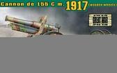 Пушка Cannon de 155 C m.1917 (деревянные колеса)