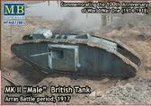 Британский танк Mk II Male