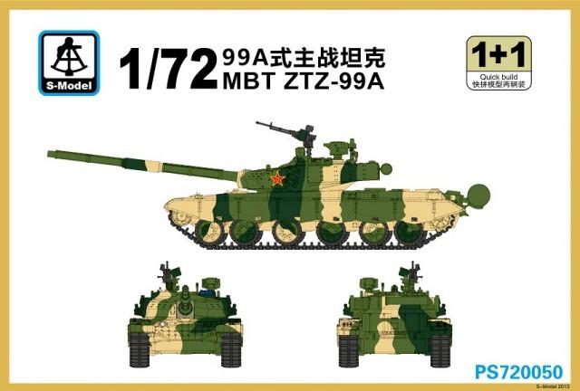 Китайский танк MBT ZTZ-99A S-model 720050