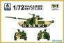 Китайский танк MBT ZTZ-99A S-model 720050 основная фотография