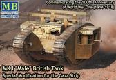 Британский танк Mk I Male, Специальная модификация