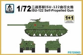 САУ  ИСУ-122 (2 модели в наборе)