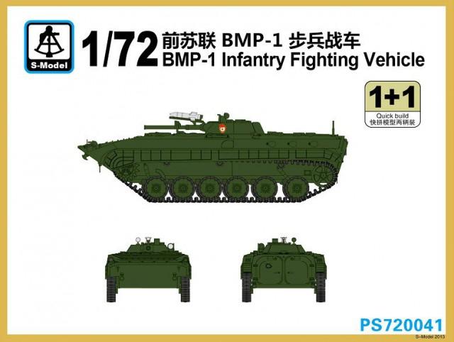 Боевая Машина Пехоты БМП-1 S-model 720041