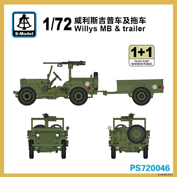 Американский армейский джип Willys MB с прицепом S-model 720046