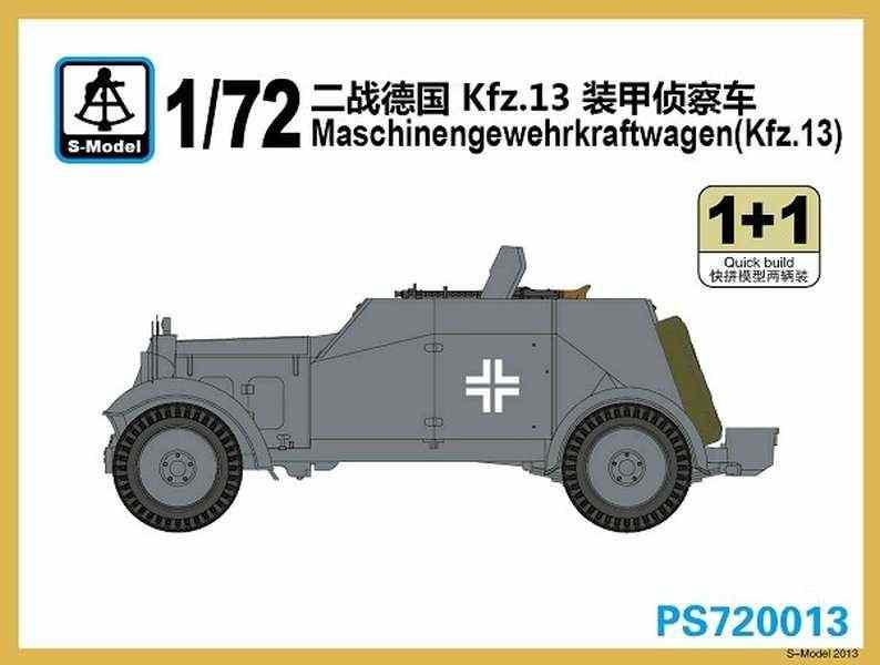 Бронеавтомобиль Maschinengewehrkraftwagen (Kfz.13) S-model 720013