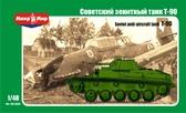 Советский зенитный танк Т-90