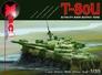Советский основной боевой танк T-80U Xact Models 35001 основная фотография