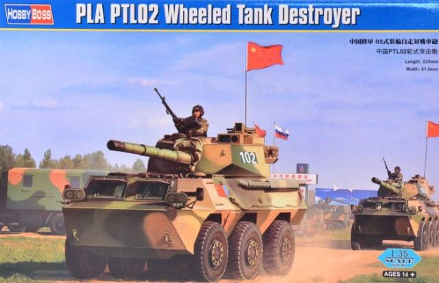 Истребитель танков PLA PTL02 Hobby Boss 82485