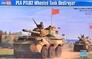 Истребитель танков PLA PTL02 Hobby Boss 82485 основная фотография