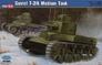 Советский средний танк T-24 Hobby Boss 82493 основная фотография