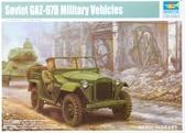 Советский автомобиль ГАЗ-67Б