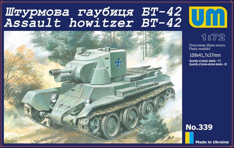 Штурмовая гаубица БТ-42 Unimodels 339