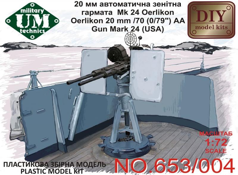 Автоматическая пушка Oerlikon 20 mm/70 (0,79) AA mark 24 (USA) UMT 653004