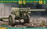 Американская 3 дюймовая противотанковая пушка М-5 на лафете от M-1 Ace 72528 основная фотография