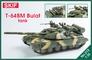 Украинский основной боевой танк Т-64БМ «Булат» Skif 212 основная фотография