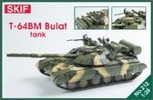 Украинский основной боевой танк Т-64БМ «Булат» ( 27 см )