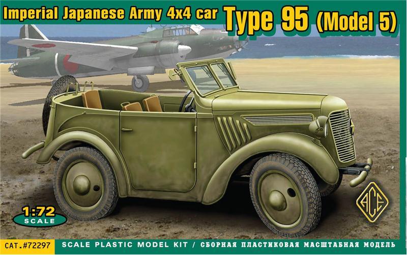 Японский военный автомобиль Kurogane 95 (модель 5) Ace 72297