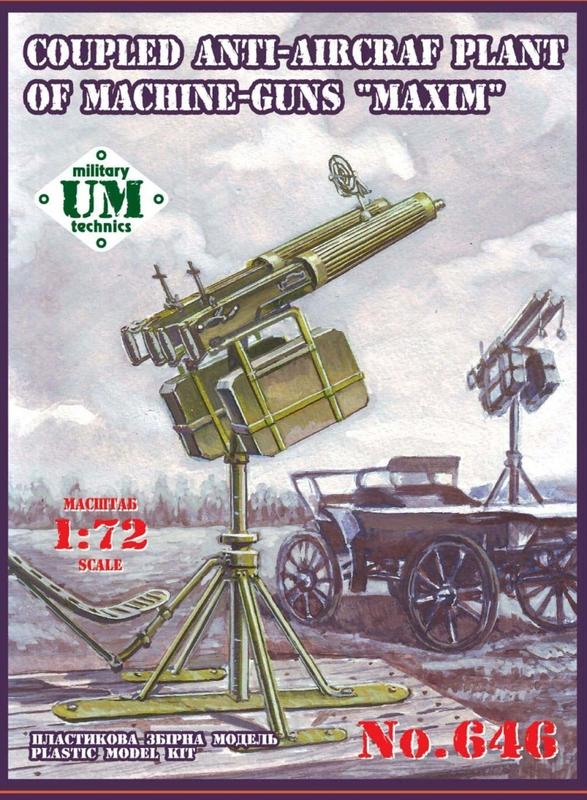 Зенитный станок пулеметов ( 2 см ) UMT 646