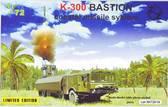 Береговой ракетный комплекс Бастион K-300