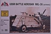 НКЛ-26 Аэросани (aerosledge, snowmobile) на колесах