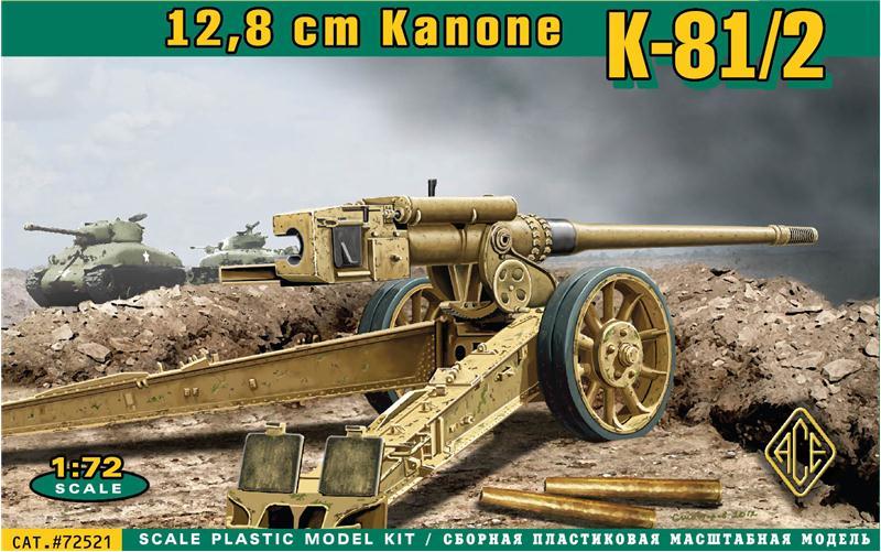 Противотанковое орудие K-81/2 12,8cm Kanone Ace 72521