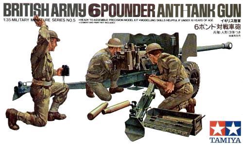 Британская пушка с боевым расчетом Tamiya 35005