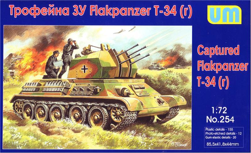 Трофейная ЗУ Flakpanzer T-34r Unimodels 254