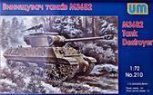 Истребитель танков M36Б2