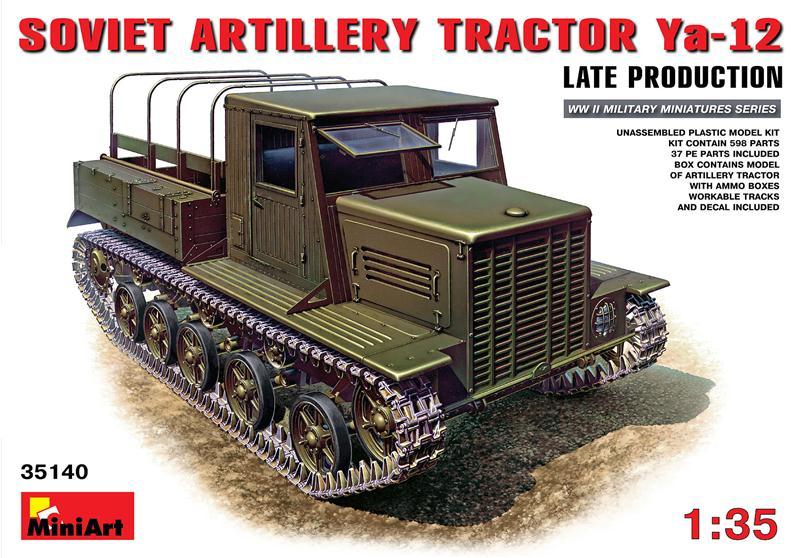 Cоветский артиллерийский тягач Я-12 (Позднего выпуска) MiniArt 35140