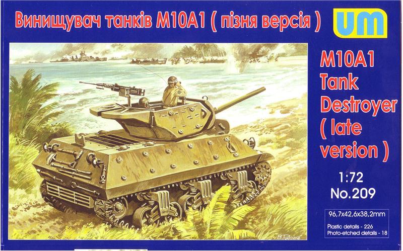 Истребитель танков M10A1 (поздняя версия) Unimodels 209