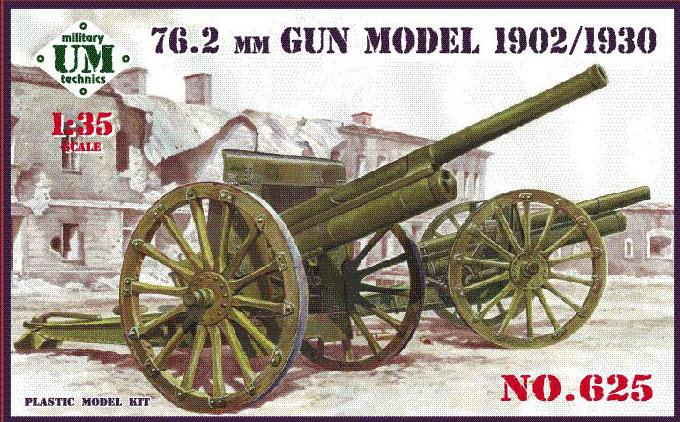 76,2 мм пушка образца 1902/1930г UMT 625