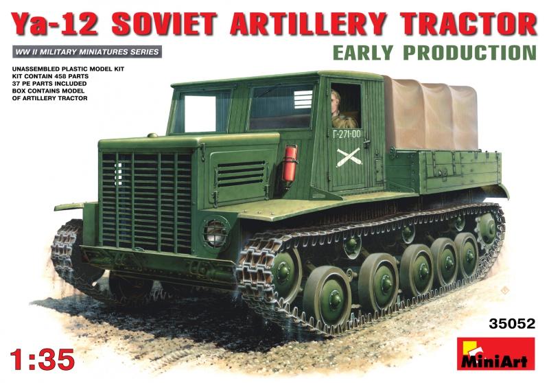 Лёгкий артиллерийский тягач Я-12 MiniArt 35052