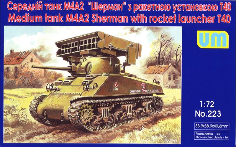 Средний танк М4А2