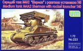 Средний танк М4А2 Шерманс ракетной установкой Т40