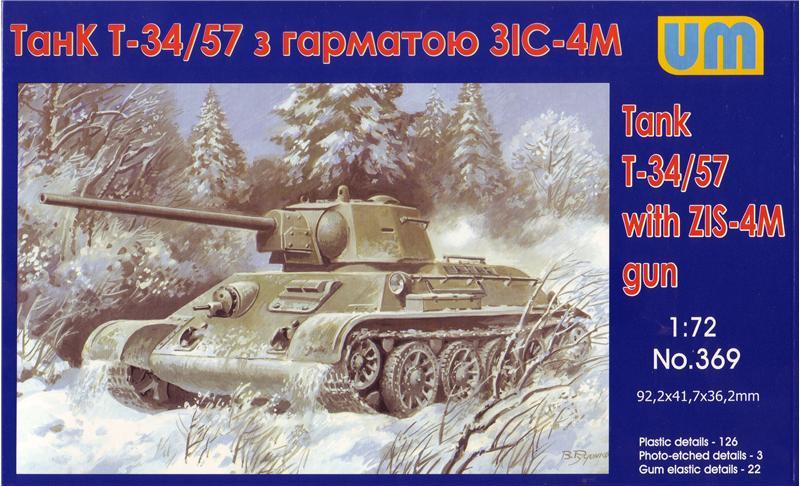 Танк T-34/76-57 с пушкой ЗИС-4 Unimodels 369