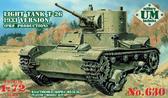 Танк T-26 образца 1933г