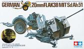 Немецкая зенитка 20мм Flak 38