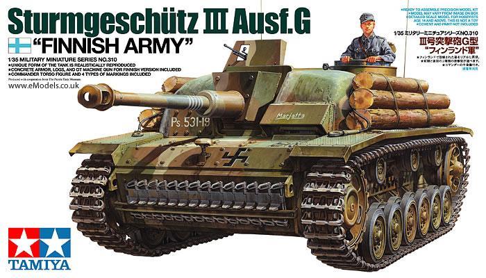 Немецкая САУ Sturmgeschutz III Ausf. G Tamiya 35310