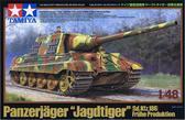 Немецкая тяжелая САУ Jagdtiger