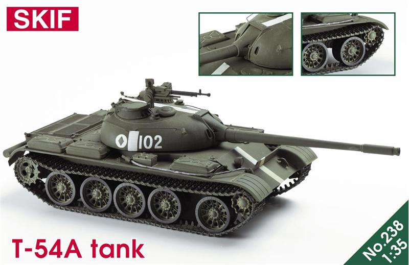 Танк T-54A Skif 238