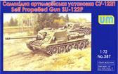Самоходная артиллерийская установка СУ-122П