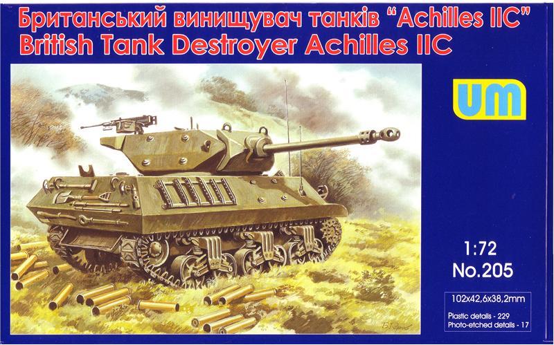Британский истребитель танков