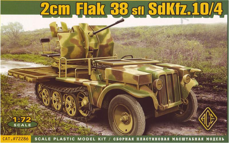 Зенитная установка 2 см Flak 38 sfl SdKfz.10/4 Ace 72286