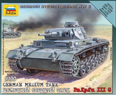 Немецкий средний танк Pz.Kp.fw III G Звезда 6119